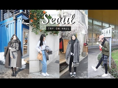 2017 Seoul Try On Haul|首爾旅行+服飾配件戰利品穿搭|夢露 MONROE