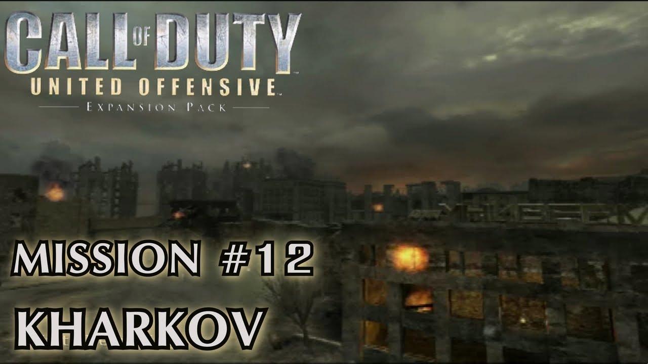 How to call Kharkov 5