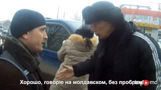 Cтопхам Молдова - Рыс/Мразь