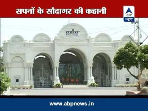 ABP News special: Story of Subrata Roy 'Sahara'