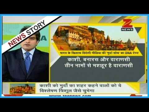 """DNA: American news channel labels Varanasi as the """"City of the Dead"""""""