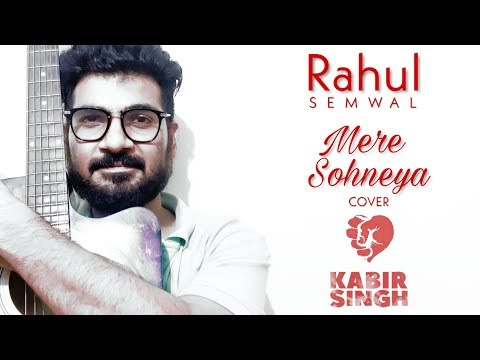 Kabir Singh: Mere sohneya song   Shahid Kapoor   Guitar chords   Rahul semwal   Sanchit