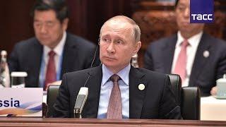Владимир Путин поддержал проект  Один пояс — один путь