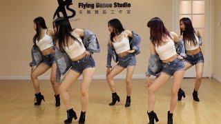 Baixar KPOP: EXID - Ahh Yeah dance cover by FDS(secciya)