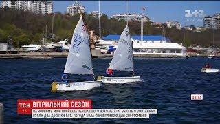 В Одесі стартував вітрильний сезон