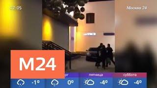 Смотреть видео После кражи картины Третьяковскую галерею заподозрили в пиаре - Москва 24 онлайн