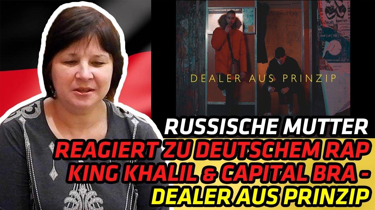 Dealer Aus Prinzip