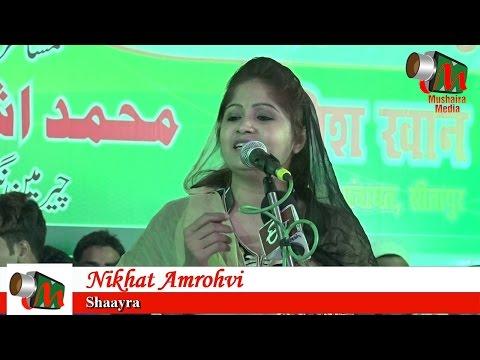 Nikhat Amrohvi, Tambaur Sitapur Mushaira, 17/11/2016, Con. MOHD ISHTIYAQ KHAN, Mushaira Media