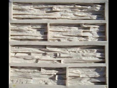 Форма для искусственного камня за 150р своими руками