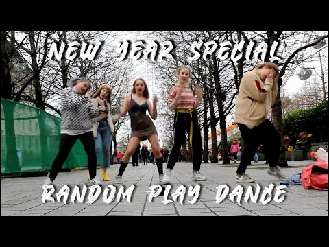 [New Year Special] Kpop Random Play Dance In Public - New Vision