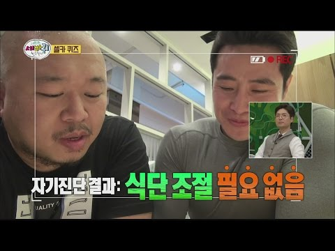 [World Changing Quiz Show] 세바퀴 - Don spike is not a controlled diet 20150508