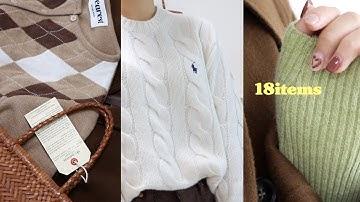 포근한 옷들 가득한 초겨울 데일리 패션하울🧶폴로신상,핸드메이드,니트,가디건,원피스 18가지