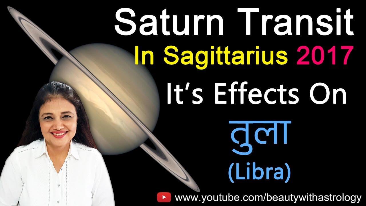 Libra tula horoscope saturn s transit in sagittarius 2017 predictions by kaamini khanna