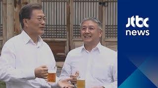 """오뚜기 회장 만난 문 대통령 """"갓뚜기라고 부른다던데, 노하우 좀 .."""""""