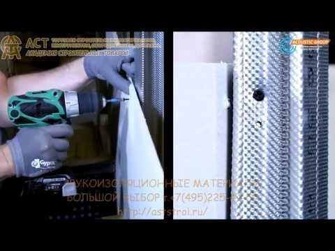 Звукоизоляция перегородки из ГКЛ или ГВЛ от АСТ