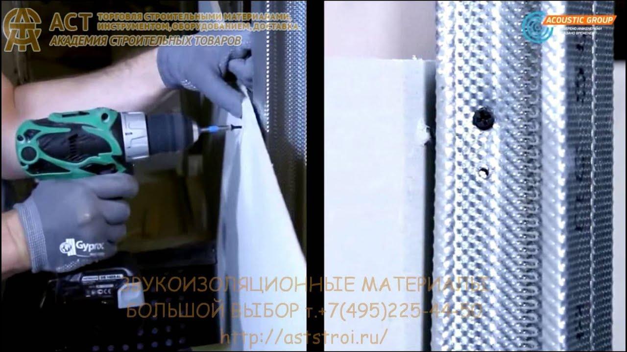 Гипсоволокнистый лист (ГВЛ) - назначение, применение .