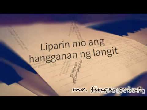 Lipad Ng Pangarap - Charice - MinusOne/Karaoke/Instrumental