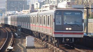 119【FHD30p】Osaka Metro 21系 御堂筋線 [各停] 江坂→中津 車窓・走行音 '20年4月4日