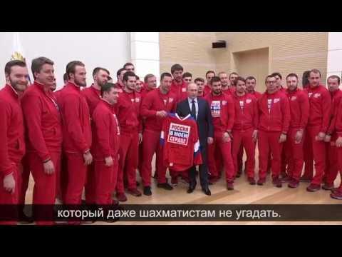 Шаварш Карапетян стал доверенным лицом Владимира  Путина