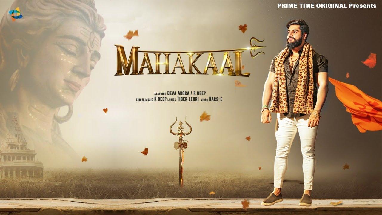Download Mahakaal Ka Bhagat (Official Video)   R DEEP   Latest Haryanvi Songs Haryanvi 2021