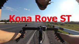 Gravel/Touring велосипед Kona Rove ST