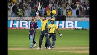 Shahid Afridi  5 sixes 1 over