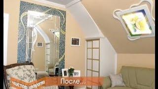 «Чистая работа» - Спальня «Эффект Гауди»