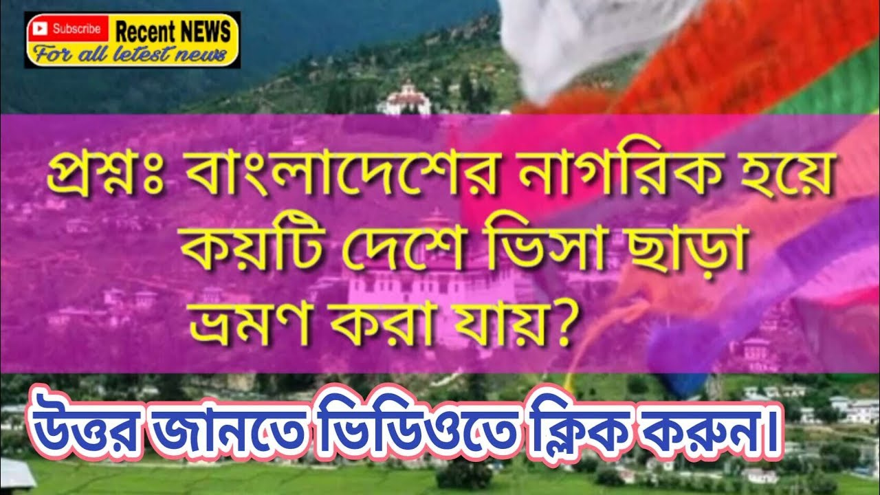 visa free countries for bangladeshi passport holders