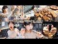 AYCE Marinated Pork Rib Eating Show _ Date with my Boyfriend :D