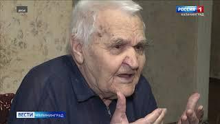 Мужчину, который обманным путём отобрал квартиру у ветерана войны, признали виновным