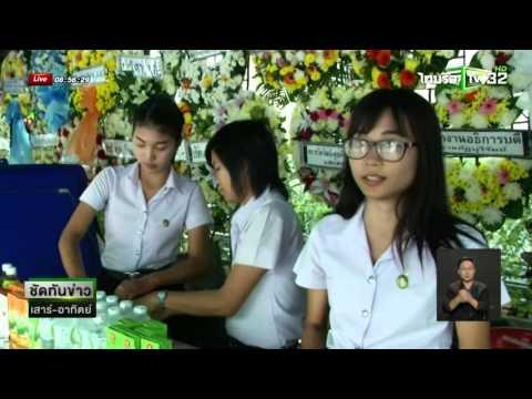 น้ำใจจากเด็กราชภัฏบุรีรัมย์ | 23-01-59 | ชัดทันข่าวเสาร์-อาทิตย์ | ThairathTV