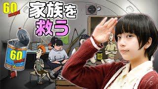 声優の上倉万実さんが、様々なゲームに挑戦し、 【ゲーマー】を目指す生...
