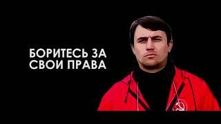 Бондаренко в Костроме!