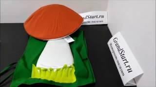 костюм  Гриб Боровик детский  Магазин GrandStart.ru