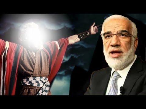 قصة كنوز  نبي الله سليمان مع الشيخ عمر عبد الكافي - قصص الانبياء thumbnail