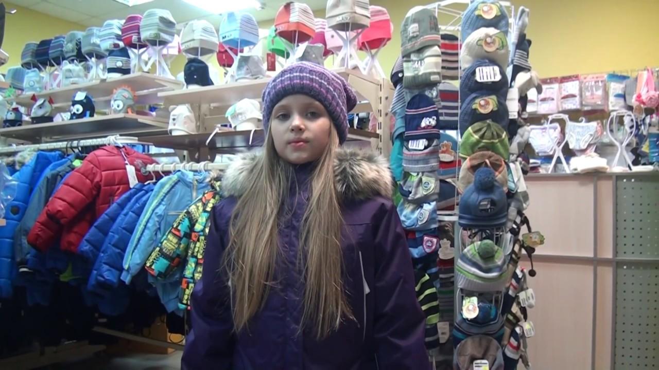 Интернет-магазин финской одежды kerry для детей.