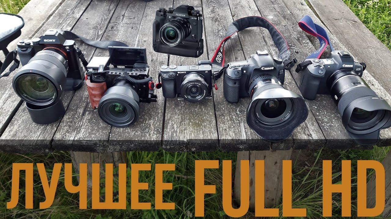 1080p ТЕСТЫ/ Sony a6400 vs Canon EOS R vs Fujifilm XT-3 vs Sony a7s vs Sony a6300 vs Canon 60D