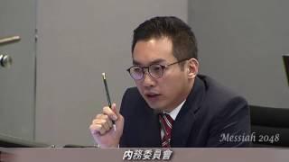 楊岳橋:『袁國強』你瞓唔瞓得著?你辭職啦!