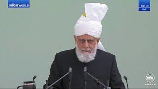 Проповедь Хазрата Мирзы Масрура Ахмада (03-07-2020)