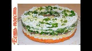 Салат с тунцом - лёгкий и сочный.