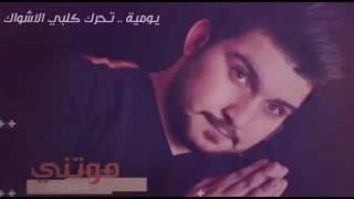موتني الفراك - سراج الأمير+عباس الأمير Mp3