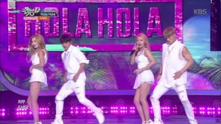 뮤직뱅크 Music Bank - Hola Hola - KARD.20170728