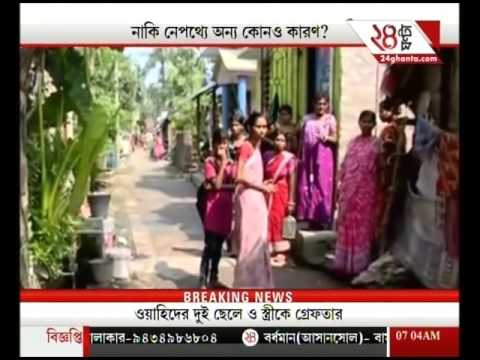 Young criminal and mother lynched in Chuchura, Hooghly district