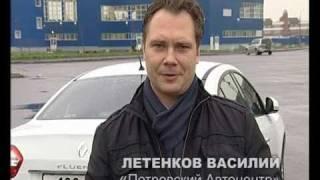 Знайомство з функціями автомобілів Renault