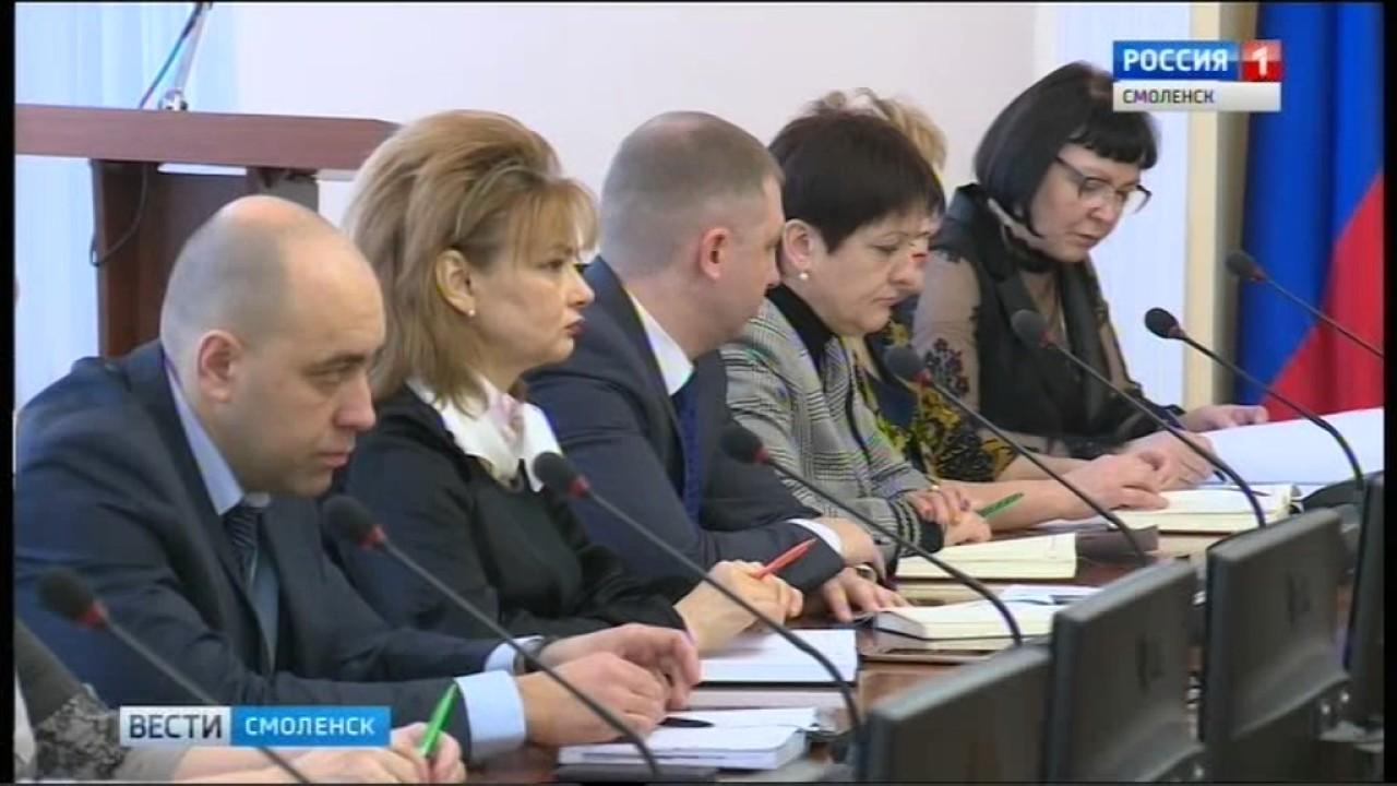 Смоленск закупит новую технику для уборки улиц - YouTube