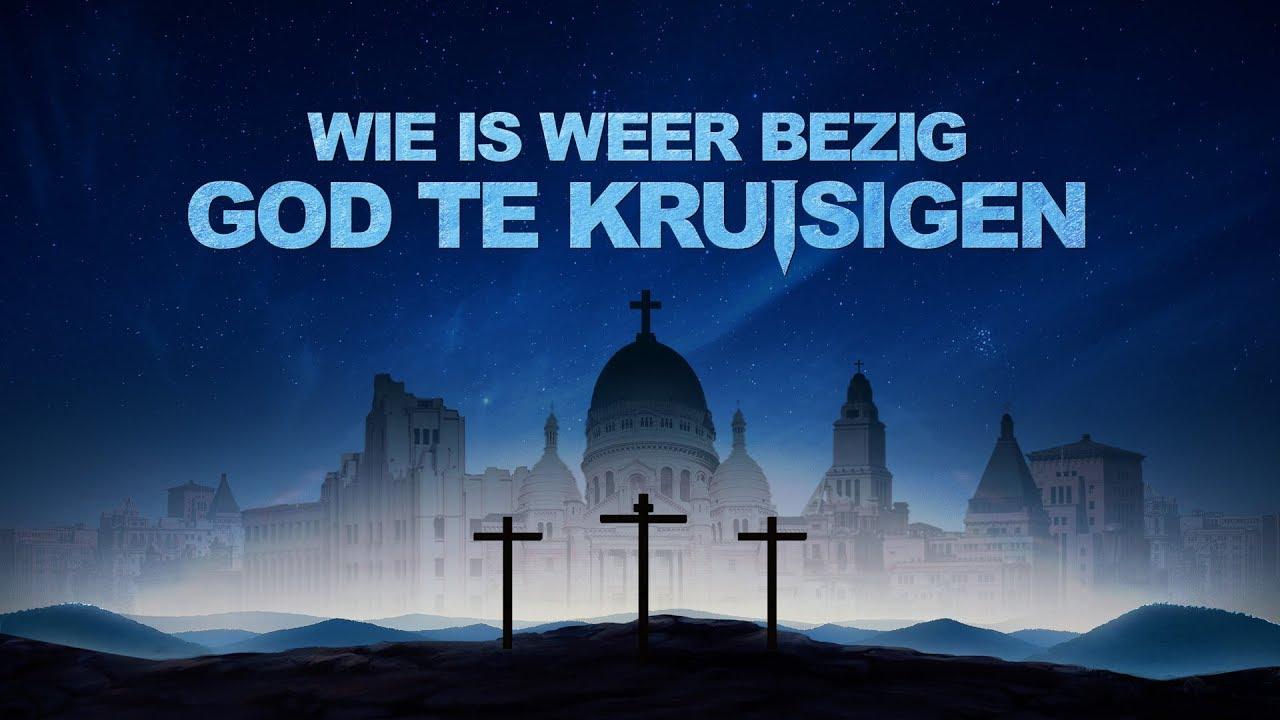 Christelijke video 'Wie is weer bezig God te kruisigen' De farizeeën zijn opnieuw verschenen (Nederlandse ondertiteling)