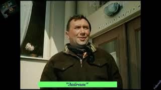 ЖиЗнЛ. Судьба и творчество актёра Алексея Смирнова.
