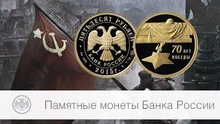 видео 70 лет Победы в Великой Отечественной войне 1941—1945 гг.