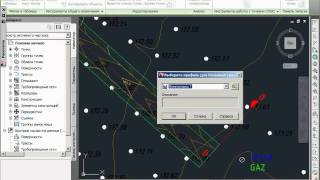 AutoCAD Civil 3D 2011. 2.2.1-2.2.8 Генплан