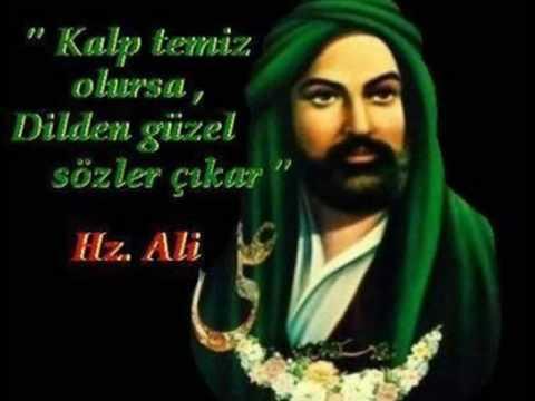 Imam Ali - - Ali Ali Mevla- Shia Song